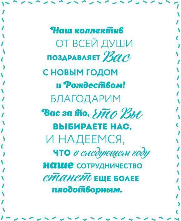 Российские средства для волос