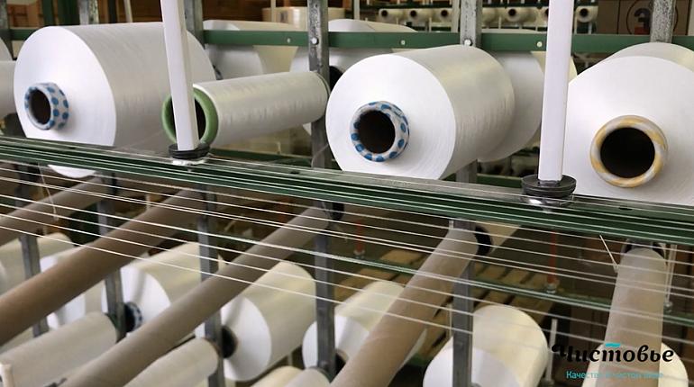 Производство резинки барнаул купить парашютную ткань цена